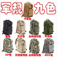 Wholesale 2015 Hot Colors L Outdoor Sports bag Tactical Military Backpack Molle Rucksacks for Camping Series