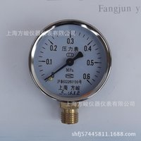 Wholesale Authentic installation works Y was MPa pressure gauge pressure gauge pressure gauge pressure gauge barometer engineering