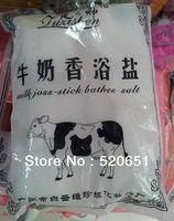 bath salt - Milk bath salt bath salt beauty salon SPA foot powder bags foot powder milk bath salts