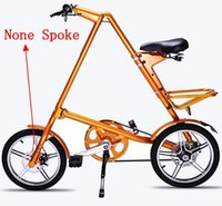Road Bikes strida bike - New Arrival Strida Road Bike Alluminum Alloy Complete Foldable Bicycle Size inch