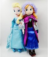 Wholesale Frozen Plush Dolls Sets Toys CM High quality Princess Elsa And Anna Plush Dolls Baby Kids Birthday Gifts