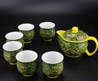 tea cups - Jingdezhen ceramic tea cup heat insulation cup daily home gifts