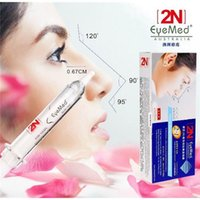 Wholesale Powerful N Eyemed Nasal Bone Remodeling Essence Nose Lift Up Cream Colourless Odourless and Greaseless Lotion Fast Ship