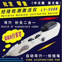 Wholesale Multi function acupuncture meridians pen body massager pen Point Detector acupuncture pen with function of intelligent acupoint detectio