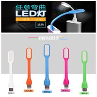 Wholesale DHL Xiaomi USB Light Xiaomi LED Light with USB Lamp Portable Bendable Outdoor Sports Soft LED Light For Power bank Computer