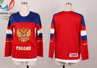 Cheap Youth 2014 Sochi Olympic Team Russia Hockey Jerseys Red blank Ice Hockey Jerseys for Kids Fashion Brand Embroidery Athletic Apparel Jersey