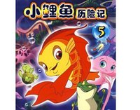 anime dvd movies - 2016 New Children Cartoon Kids Movies Anime DVD TV show Series Region Region New DHL Free