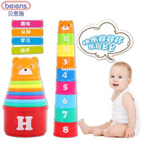 baby stack - New Xayakids Beienshi fun folding stacking Cup baby Jenga puzzle baby early childhood educational fun toy set