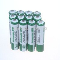 Wholesale NEW AAA mAh BTY Ni MH Rechargeable Batteries for camera toys