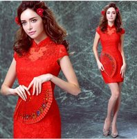 Wholesale New Arrival Hot Sale Fashion Elegant Luxury Princess Red Gem Angel Diamond Sequins Noble Cheongsam Custom Toast Cocktail Dress