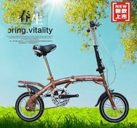 folding bikes - Folding bicycle children bicycle smart quality bicycle hot sale quality bikes outdoor bikes travel bicycles smart cycles