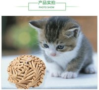 Wholesale New Arrival Cat Toys Puppy Cats Funny Single Ball Solid color for Fun Playing Toys Drop shipping