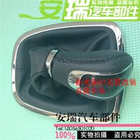 Wholesale Genuine leather jacket AI Ruize shifting handle Chery A3 lossless installation stand head shift lever