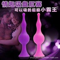 Cheap Halloween Sex toys Best Quality silicone 871988  anal masturbati