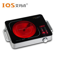 stainless steel induction cooker - IQS Emma poems perfect electric TaoLu induction cooker boiler specials Germany imported technology mute Household appliances stoves bu
