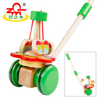 baby wood walker - Wood animal trolley single pole walker rotating butterfly baby toy trolley baby car baby play toy