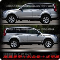 Cheap Great Wall Hover H5 H3 Harvard color of the color paste car stickers garland decorating supplies decorative stickers modification Beauty