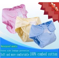 Wholesale 2016 The new baby cotton cloth diapers leak proof diapers pocket every diaper baby learning pants waterproof newborn