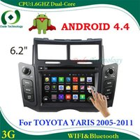 Wholesale 2 din car dvd player android for TOYOTA YARIS car multimedia din car gps radio car audio with wifi g