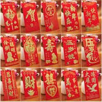 Cheap China Traditional Wedding Favor Chinese Red Packet Envelope Gift bag Stamping Happiness Give children lucky money in New year