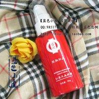 anti aging nutrients - Lanterns Rhodiola anti aging beauty cream g anti radiation supplement skin nutrients Skin Cream