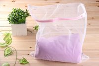 Wholesale Zipper Wash Clothes Bag Net Mesh for Underwear Sweater Wool Laundry