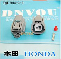 Wholesale Male and female full Connector Plug modified car horn car waterproof connector