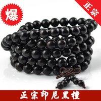 agate rosary beads - 2016 New Factory Authentic Ebony Ebony bracelets bracelet rosary beads bracelets jewelry sandalwood prayer beads bracele