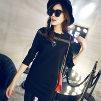 Cheap Sign inverted cashmere winter fashion net yarn splicing long section was thin long-sleeved T-shirt bottoming