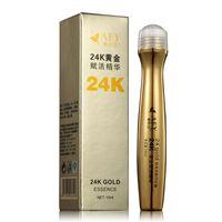 beauty activities - macka eye beauty eye mask cream K activity gold reduce puffy eyes remove black eye Moisturizing anti wrinkle eye care