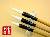 bamboo chef - pieces Bamboo pole Multiple Hairs writing brushes pen One veteran chef specializing good writing Four treasures of the study