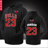 Wholesale BASKETBALL BULLS TEAM LOGO JORDAN NO Hooded Pullover Spring Autumn Winter Hoodies Men Cotton Sports Sweatshirts