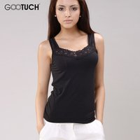 Women Tank Top Solid Camisoles Women 95% Modal 5% Spandex Womens Tank Tops Lace Vest Sexy Undershirt High Quality Underwear Gootuch 2224