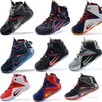 best lebron shoes