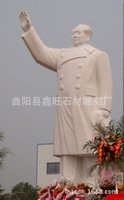 Wholesale Large white marble stone statue of Mao Zedong statue of Chinese characters carved XWSC
