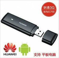Wholesale 2012 New Huawei E1750 WCDMA G Modem Dongle Wireless USB Adapter SIM TF Card EDGE GPRS Support