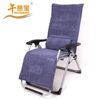 Wholesale Afternoon recreation treasure luxurious couch ergonomic chair folding chair folding bed siesta bed nap leisure chairs Beach chai