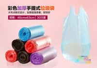 Wholesale New material colored Garbage bags trash bag roll cm dedicated loading trash bags Cleaning products A one time plastic Hand bag LJD2