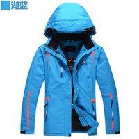 Wholesale New Degrees High Quality Men Women Ski Suit Sets Windproof Waterproof Winter Jackets Pants Warm Breathable Snow Jacket Set