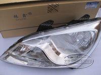 Wholesale 2011 for Hyundai Elantra headlamp front headlight assembly