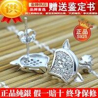 genuine diamond earrings - 2016 Factory Stud Gift certificate genuine fox S925 sterling silver earrings Hoop earrings full of diamond earrings Vale