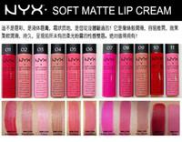 Wholesale 100 quality NYX lip gloss New assurance dull liquid NYX lipstick vintage long lasting NYX lip gloss g piece