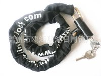 Wholesale Vault brand bicycle lock chain lock motorcycle lock chain lock iron booking section models