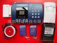 Wholesale Cheetah Learning Code zone full voice burglar alarm wireless home burglar alarm kit
