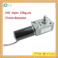 24V dc worm motor worm reducer - 24V rpm kg cm High torque dc electric worm motor with gearbox and different speed gear reducer