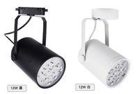 Wholesale 30pcs w w W W W W W led track lights spot bulb lamp V years warranty