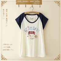 japanese fashion clothing - High school student junior high school summer short sleeved t shirt alphanumeric Japanese Sen Girls clothes girls summer fashions