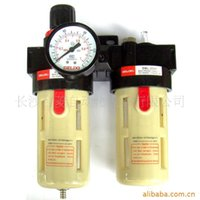 Wholesale West Germany gas supply source processor BFC2000