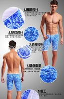 Cheap 1pcs Men's Boy's New Print Leisure Sports Middle Shorts Swim Trunks Cotton Tennis 4colors 4sizes (4005-ZK)
