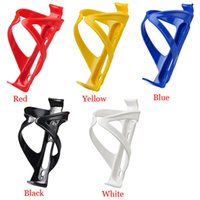 Wholesale 2015 New fashion water bottle carrier Sports Cycling Bike Bicycle Water Bottle Holder Cages